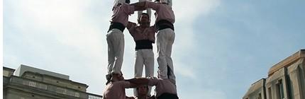 Actuació a la Festa Major de Sabadell (Plaça de Sant Roc, 04/09/16).